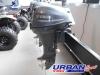 2015 Yamaha 8 HP 4-Stroke For Sale Near Kingston, Ontario