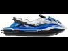 2019 Yamaha Wave Runner FX Cruiser SVHO For Sale in Harrowsmith, ON