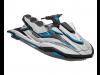 2020 Yamaha Wave Runner FX Cruiser HO For Sale Near Kingston, Ontario