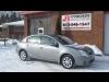 2011 Nissan Sentra 2.0 Sedan - Very Economical Car!