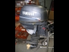 1999 Yamaha 25HP 4Stroke Long Remote Electric For Sale Near Peterborough, Ontario