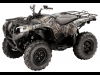 2014 Yamaha Grizzly 700 4x4 Power Steering