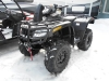 2015 Arctic Cat 700 Mud Pro Limited Edition