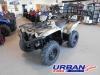 2017 Yamaha Grizzly 700 FI EPS For Sale Near Barrys Bay, Ontario